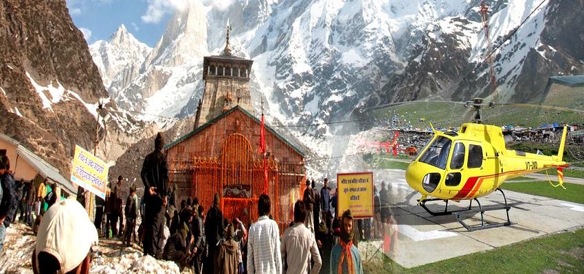 Badrinath Kedarnath Yatra by Helicopter