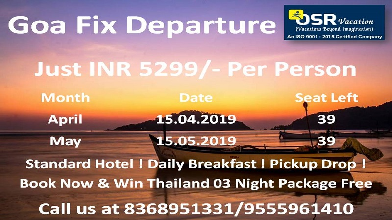 Goa Tour Group Departure # Goa Group Tour # Goa Cheap Group Tour