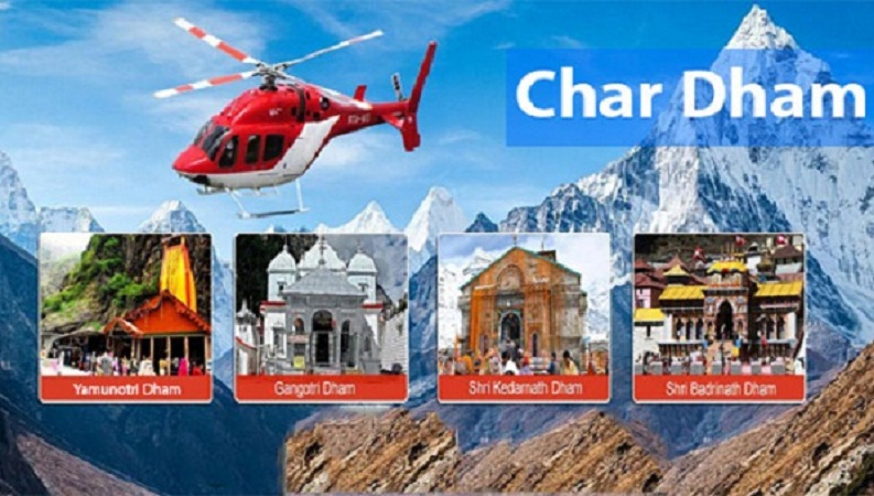 Char Dham Yatra Package 2020 Group Departure – OSR Vacation